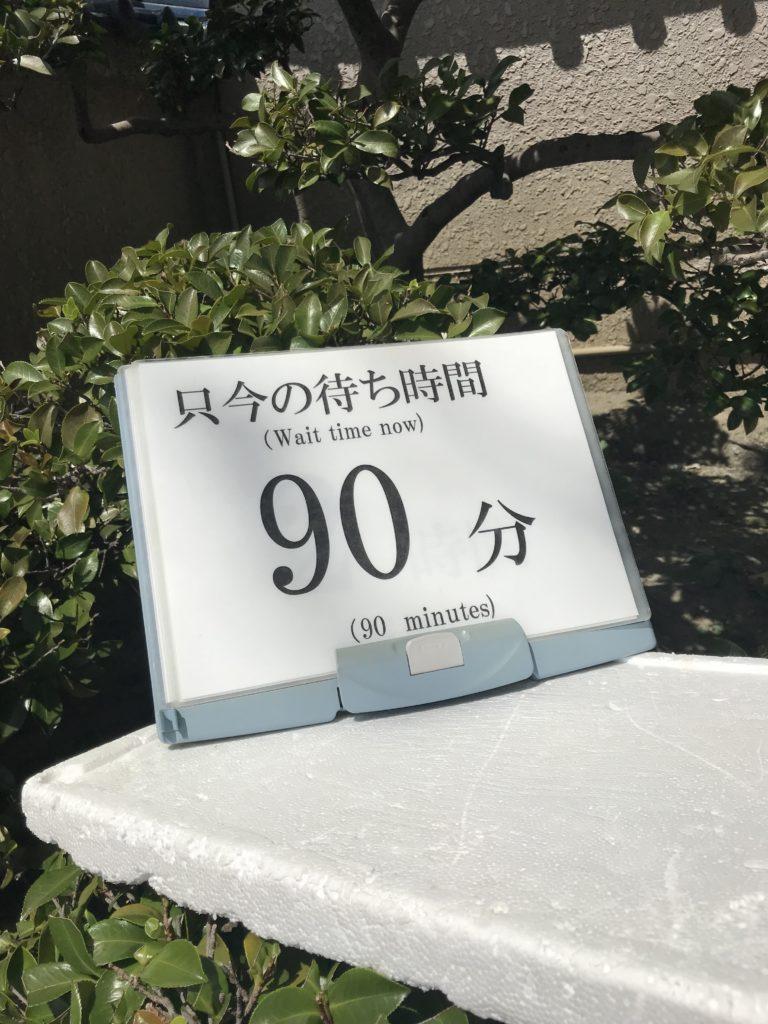伊勢崎 美容室 美容師 ブログ 名古屋 あつた蓬莱軒