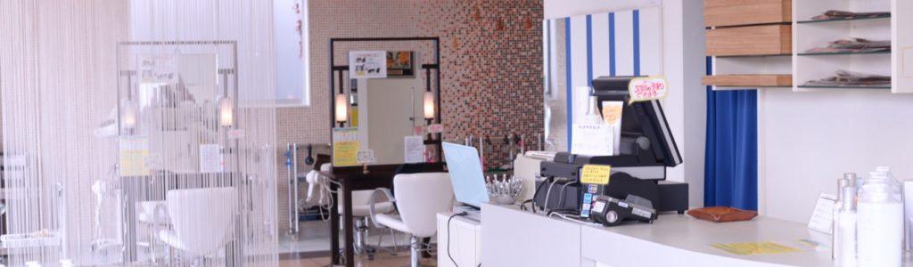 美容室アシック 伊勢崎 美容室 美容師 ブログ 髪質改善 求人 無断キャンセル