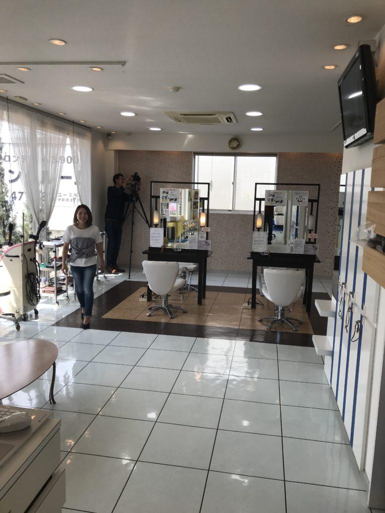 美容室アシック 伊勢崎 美容室 美容師 ブログ 髪質改善 求人