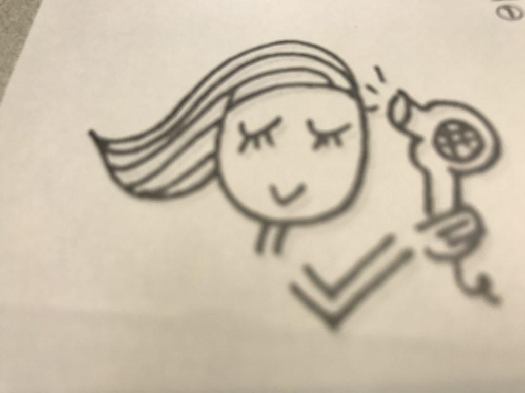 美容室アシック 伊勢崎 美容室 美容師 ブログ 髪質改善 縮毛矯正 トリートメント 求人  有賀聡  髪のお手入れ