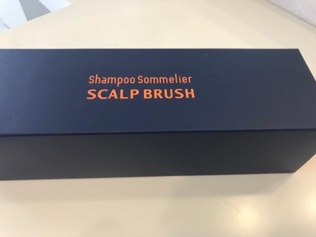 美容室アシック 伊勢崎 美容室 美容師 ブログ 髪質改善 縮毛矯正 トリートメント 求人 有賀聡 スカルプブラシ シャンプーで一番大事なこと