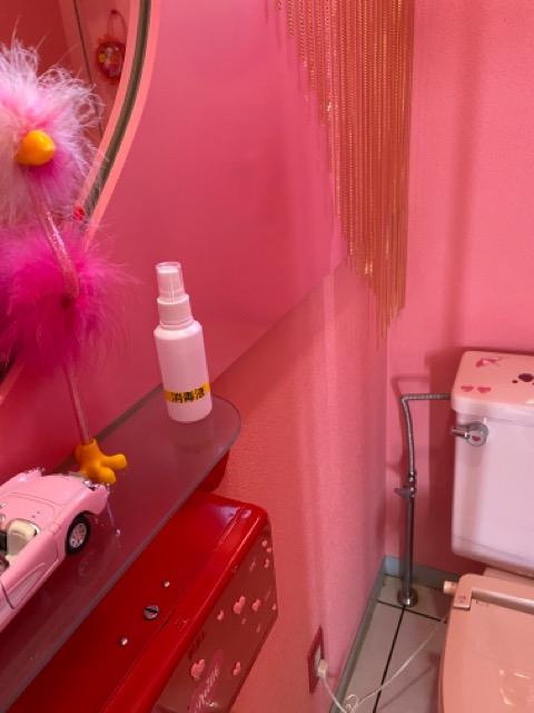 群馬県  伊勢崎市 髪質改善 美容室アシック 縮毛矯正 トリートメント エクステンション 美容師 有賀聡  新型コロナウイルス対策